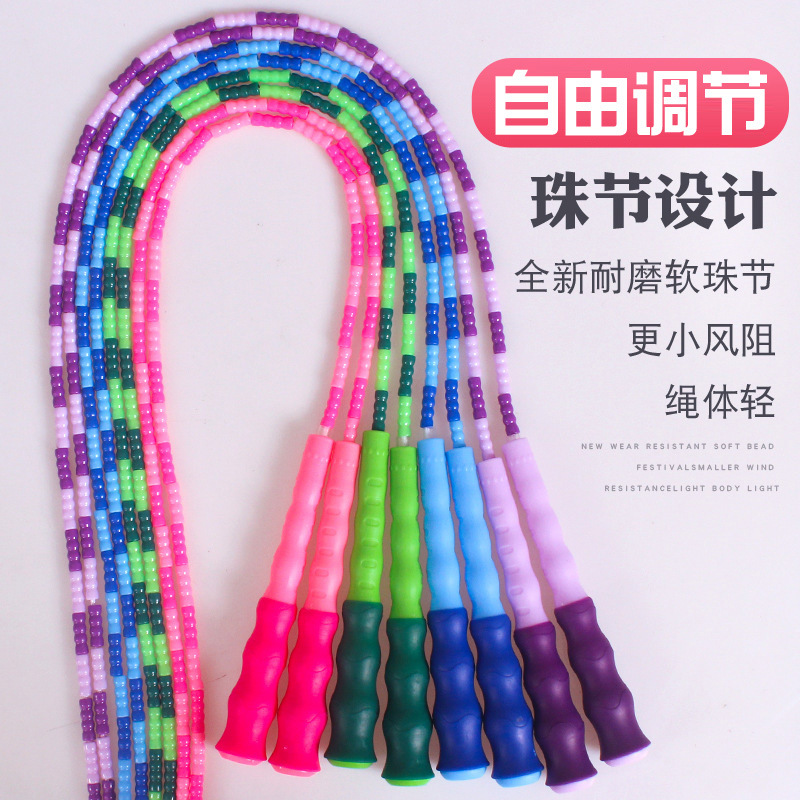 Manufacturers Direct Selling Beads Young STUDENT'S Adult Figure Kindergarten Children Training School Exam Soft Bamboo Joint Jum