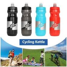 Спортивная бутылка для воды и велосипеда 610 мл 21 унция BPA нажимная/вытяжная Крышка для спорта на открытом воздухе Фитнес Велоспорт Туризм гидрофляга Спорт