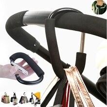 7 цветов ребенок коляска аксессуары крючок коляска органайзер покупки крючки коляска вешалка для ребенка автомобиль багги аксессуары пуссет