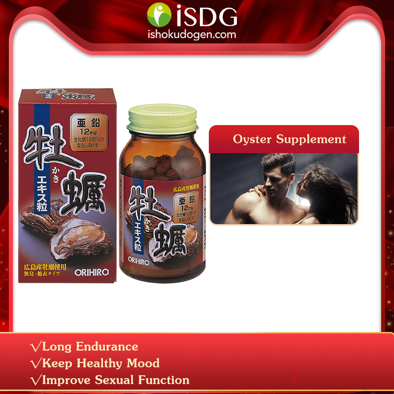 Oyster Supplement to Improve Sexual Function Boost Energy Long Endurance for men.90 Counts image