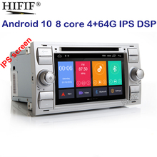 Автомобильный DVD-плеер PX5, плеер на Android 10, с восьмиядерным процессором, GPS, Wi-Fi, 4G, для FORD S-Max, Kuga, Fusion, Transit, Fiesta, Focus II, типоразмер 2 Din