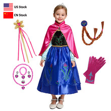 Платье принцессы «Холодное сердце», «Анна» нарядный костюм для девочек маскарадное платье на Хэллоуин с накидкой на день рождения, модные п...