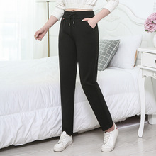 Large Size Women Casual Harem Pants Cotton Trousers for Ankle-Length Solid Color Elastic with Pockets120KG