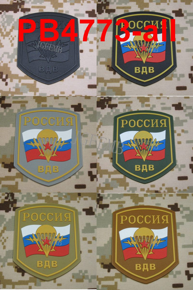 Paratrooper Parachutist Badge Military Tactical Morale Sticker Decal SWAT Patch