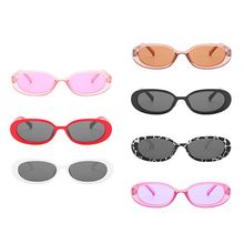 Retro Irregular  Driving Glass Vintage Unisex Small Oval Frame Sunglasses
