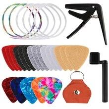 Аксессуар для укулеле, набор с укулеле, войлочные медиаторы, целлюлоидные палочки, кожаный держатель, разноцветные струны и белые нейлоновые струны
