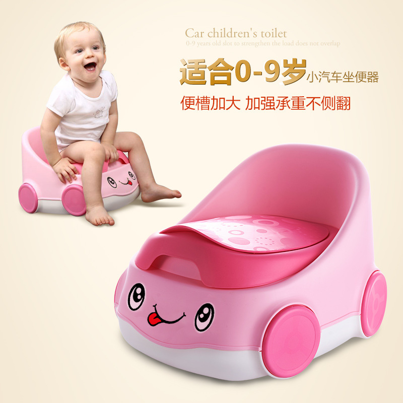 Car-Kids Folding Chamber Pot Extra-large No. Toilet For Kids Baby Toilet Young Infant Potty