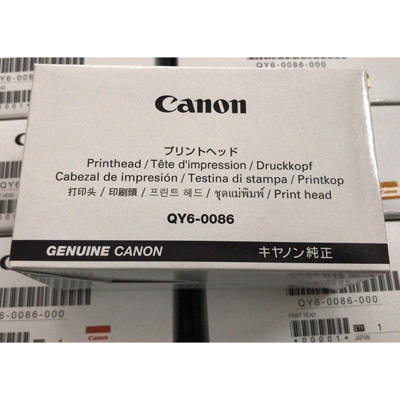 Canon MX720 MX721 MX722 MX725 MX726 MX728 MX920 MX922 MX924 MX925 MX927 MX928 IX6780 IX6880