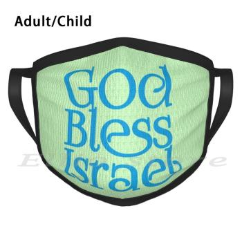 God Bless Israel Print Washable Anti Dust Scarf Mask God Bless Israel Bless Israel Izrael Zion I Love Israel Israel image