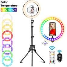 RVB lumière d'anneau avec support et support pour téléphone anneau lumière 26cm anneau lumière with trepied 10 pouces Mini Selfie LED BUREAU Cadeau!!!