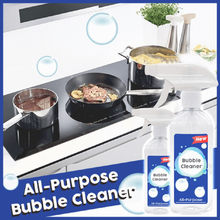 Multi-functional Kitchen Grease Cleaner Cleaner Car Windshield Window Cleaning Foam Cleaner All-Purpose Bubble Cleaner 200ml(China)