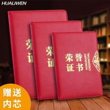 6K 8K 12K A4 A3 PU Leather Certificate Cover Certificate Folder