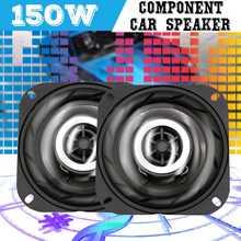 150W 12V Car Audio Speakers 4inch