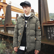 Mens New Coat Winter Warm Cotton-padded Hooded Clothes Parkas Down Cotton Suit Windbreaker
