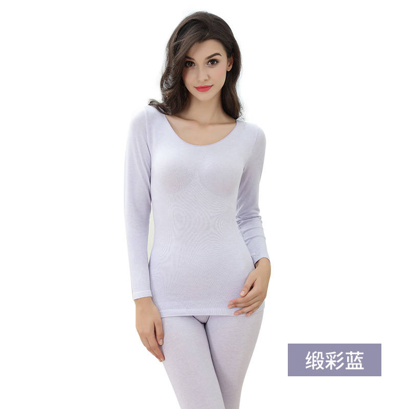New Autumn And Winter Seamless Body Thermal Underwear Ladies Suit Thin Modal Bottoming Slim Autumn Clothing Long Pants