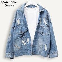 Plus rozmiar chłopaka luźne zgrywanie hafty damskie kurtki jeansowe 3Xl 4Xl 5Xl wiosnny Streetwear dżinsy płaszcz dziewczyna