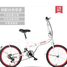 FOLD 16 AND 20 inch adult big boy light girl princess lady with child leisure commute single speed s