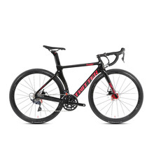 Carbon fiber curved deal with highway bicycle 22 pace 700C variable pace aluminum wheel V brake model women and men highway race automobile