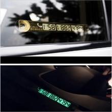 Универсальная автомобильная светящаяся Временная парковочная карта, присоска, ночной телефонный номер, карта для автомобиля, стоп, парковочный знак, номер уведомления