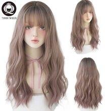 7JHH – perruque synthétique Lolita rose brune avec frange pour femmes, postiche de Cosplay réaliste, cheveux longs ondulés