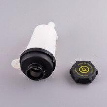 CAPQX для FORD Focus 1.6L 2.0L 2012 2013-насос гидроусилителя рулевого управления масляный бак жидкость резервуар масло жидкость бутылка рулевого насоса резервуар