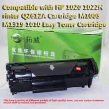 Картридж с тонером для принтера hp 1020 1022n q2612a m1005 m1319