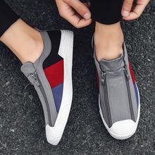 Новинка Мужская Вулканизированная обувь летние холщовые Молодежные