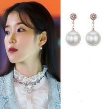 DEL LUNA Hotel IU Korean dramas TV New Fashion personality Pearl  Eardrop Elegant For Women Earrings pendientes brincos ornament