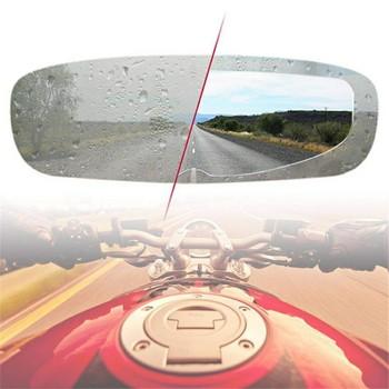 Nowy Anti-fog Patch Visor obiektyw kask wyczyść Anti-Fog patch film uniwersalny kask motocyklowy obiektyw przeciwmgielne filmy gogle 2020 tanie i dobre opinie Kask Obiektywu Mężczyźni Kobiety Unisex