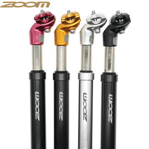 ZOOM Suspension Seatpost Shock Absorber damping Alu MTB mountain bike Bicycle Seat post 25.4 27.2 28.6 30.1 30.4 30.9 31.6 33.9