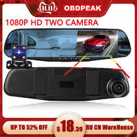 dvr dash camera dash cam car rearview mirror night vision full HD 1080P car reverse Image front rear dual lens dash cam Vehicle