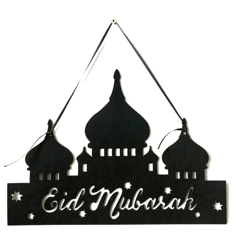 HHUIRAN Gold Silver RAMADAN KAREEN Banner Eid Mubarak Decor Islamic Muslim Mubarak Decoration Eid Al Adha Festive Party Supplies