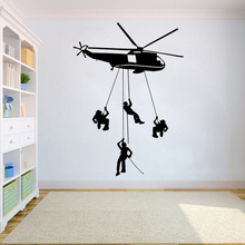 Vinyl wall sticker Kids Boy Room wall decor Military Wall decals Soldiers War Helicopters stickers Nursery Bedroom decor HY741 vinyl wall sticker for kids boy teenager room wall decor excavator wall decals nursery bedroom stickers home decoration hy740