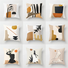 Nordic Style Abstract Short Velvet Pillowcase Geometric Pattern Home Fabric Simple Sofa Decoration Cushion 45x45cm low price modern nordic fabric home lobby wooden sofa set design for space saving apartment japan style