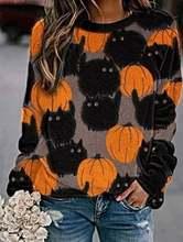 2020 осень свободные негабаритных пуловер с длинными рукавами
