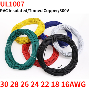 2M/5M UL1007 PVC Tinned Copper Wire Cable 30/28/26/24/22/20/18/16 AWG White/Black/Red/Yellow/Green/Blue/Gray/Purple/Brown/Orange image