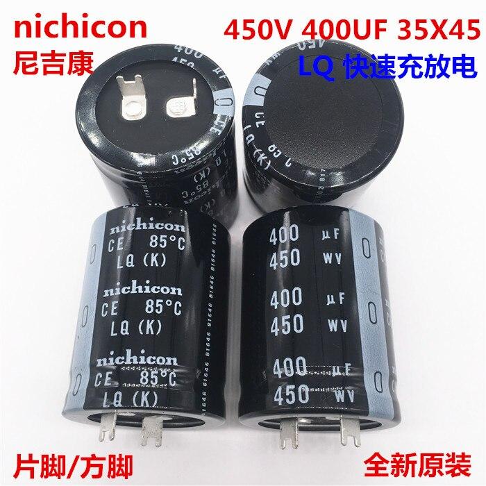 1-10pcs 100% Orginal New 450V 400UF 35X45 35x45 Electrolytic Capacitance