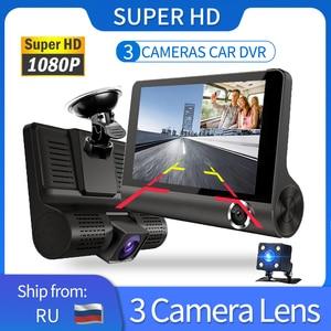 4.0 Inch 1080P Full HD Car Dash Cam 3 Lens Parking Monitor Rear View Video Auto Dvrs Night Vision Camera Camcorder Registrator