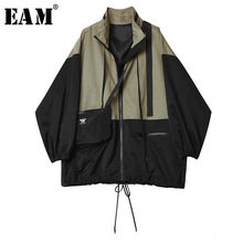 [EAM] Loose Fit Contrast Color Big Size Jacket New Stand Collar Long Sleeve Women Coat Fashion Tide Spring Autumn 2021 1H058