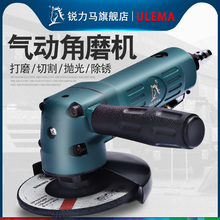 4 Inch Multifunctional Polisher Pneumatic Polisher Polishing Cutting Machine Hand Grinding Angle Grinder Pneumatic Tool 100mm