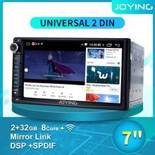 Evrensel çift 2 din 7 inç Android 8.1 araba multimedya çalar DSP kafa ünitesi için Nissan/Toyota/Honda CRV araba radyo GPS stereo