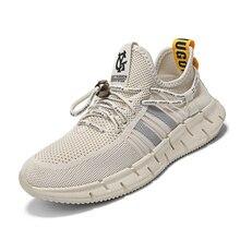 2020 Neue Männer Schuhe Atmungs Flut Vapormax Sport Schuhe spitze up Koreanischen Casual Turnschuhe Atmungsaktive Fliegen Woven Laufschuhe