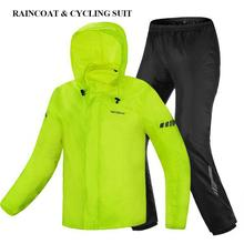 мотоциклы для взрослых Водонепроницаемый дождевик для мотоциклиста, костюм для взрослых, непромокаемый ультратонкий мужской жакет для езды на мотоцикле, походов, рыбалки дождевик мужской