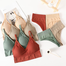 Women Bra Panties Set Push Up Sports Bra Set Sexy G-String Seamless Active Bra Thong Lingerie Set Fitness Crop Top Underwear cheap OllyMurs CN(Origin) One-Piece Padded Polyester Spandex Three Quarters(3 4 Cup) NONE Solid Non-adjusted Straps Non-Convertible Straps