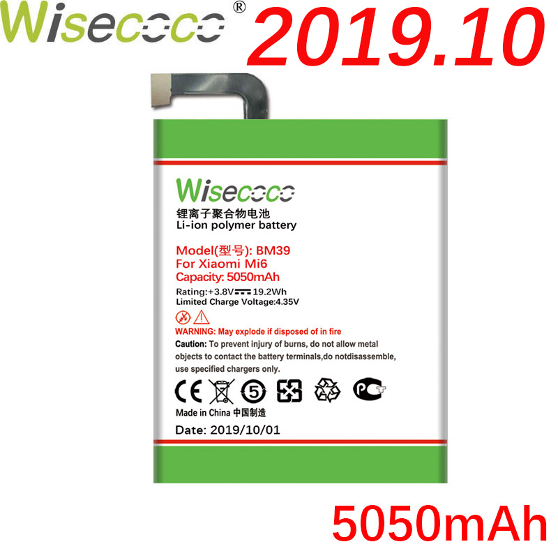 Wisecoco BM22 BM31 BM32 BM36 BM39 NEW produce <font><b>battery</b></font> For <font><b>Xiaomi</b></font> MI3 <font><b>4</b></font> M4 Mi4 Xiao <font><b>Mi</b></font> <font><b>4</b></font> Mi5 Mi6 Mi5S phone High quality <font><b>battery</b></font> image