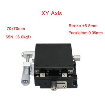 XYAxis 70*70mm Precision  Manual Linear Stages Cnc Guide Rail Sliding Table PLY70-L/C/R Linear Rail