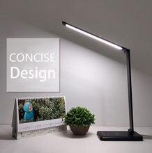 Carregamento sem fio led lâmpada de mesa de carregamento energia olho proteger luz leitura lâmpada 5 níveis brilho 3 cores
