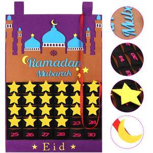 Image 2 - OurWarm EID Mubarak Contenitore di Regalo Musulmano Festival Decor Banner di Luci a Sospensione In Legno Musulmano Islamico di Preghiera Zerbino Ramadan Kareem Del Partito