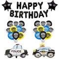 Полицейские воздушные шары из фольги, патрульные воздушные шары, латексные шары с героями мультфильмов, для мальчиков, украшение для любимо...