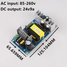 AC 100 240V إلى DC 24V 9A تحويل التيار الكهربائي وحدة AC DC
